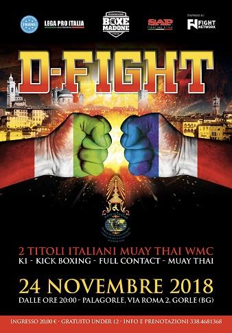 D FIGHT 2018