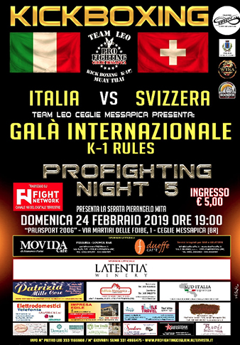 PROFIGHTING NIGHT 5